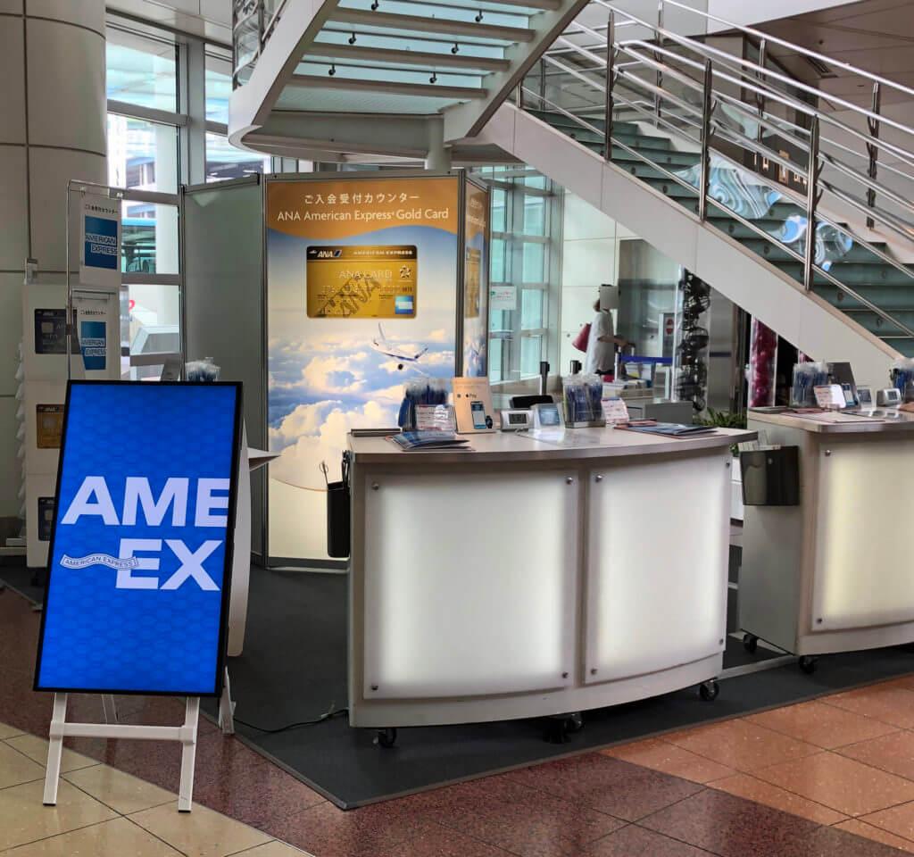 羽田空港のアメックスカードの勧誘ブース