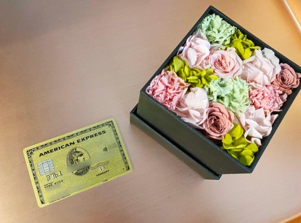 アメックスゴールドとニコライ・バーグマンの花