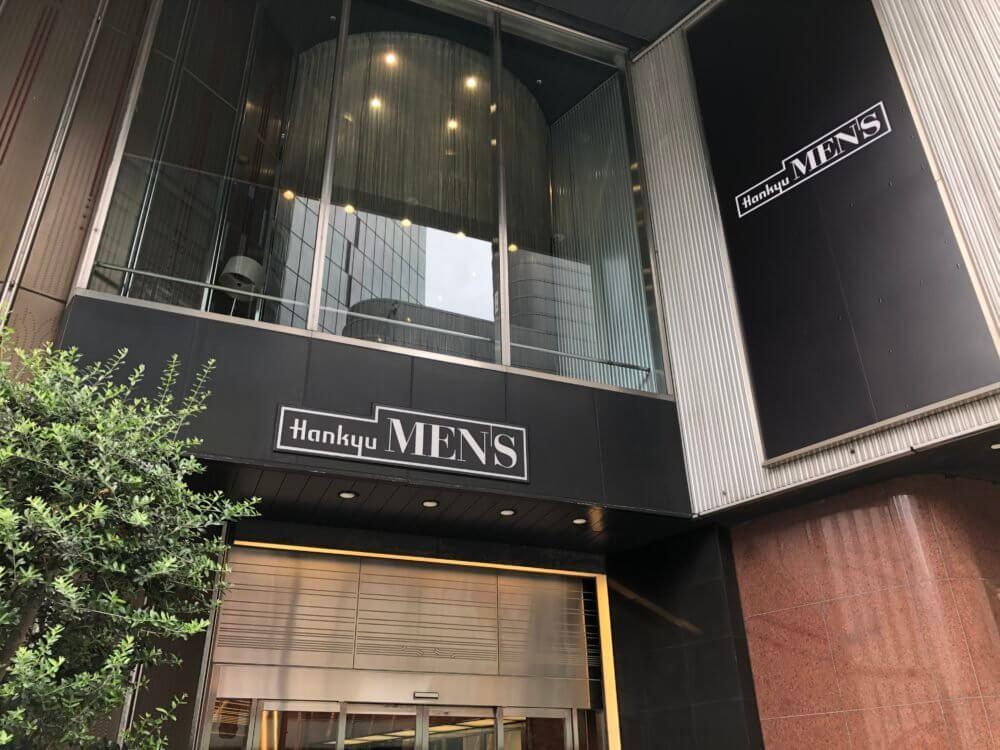 阪急メンズ大阪