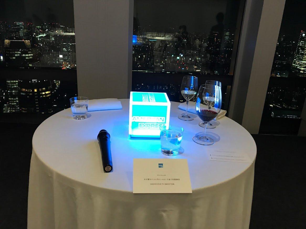 [田崎真也に学ぶ、スマートなワインの選び方」の会場テーブル