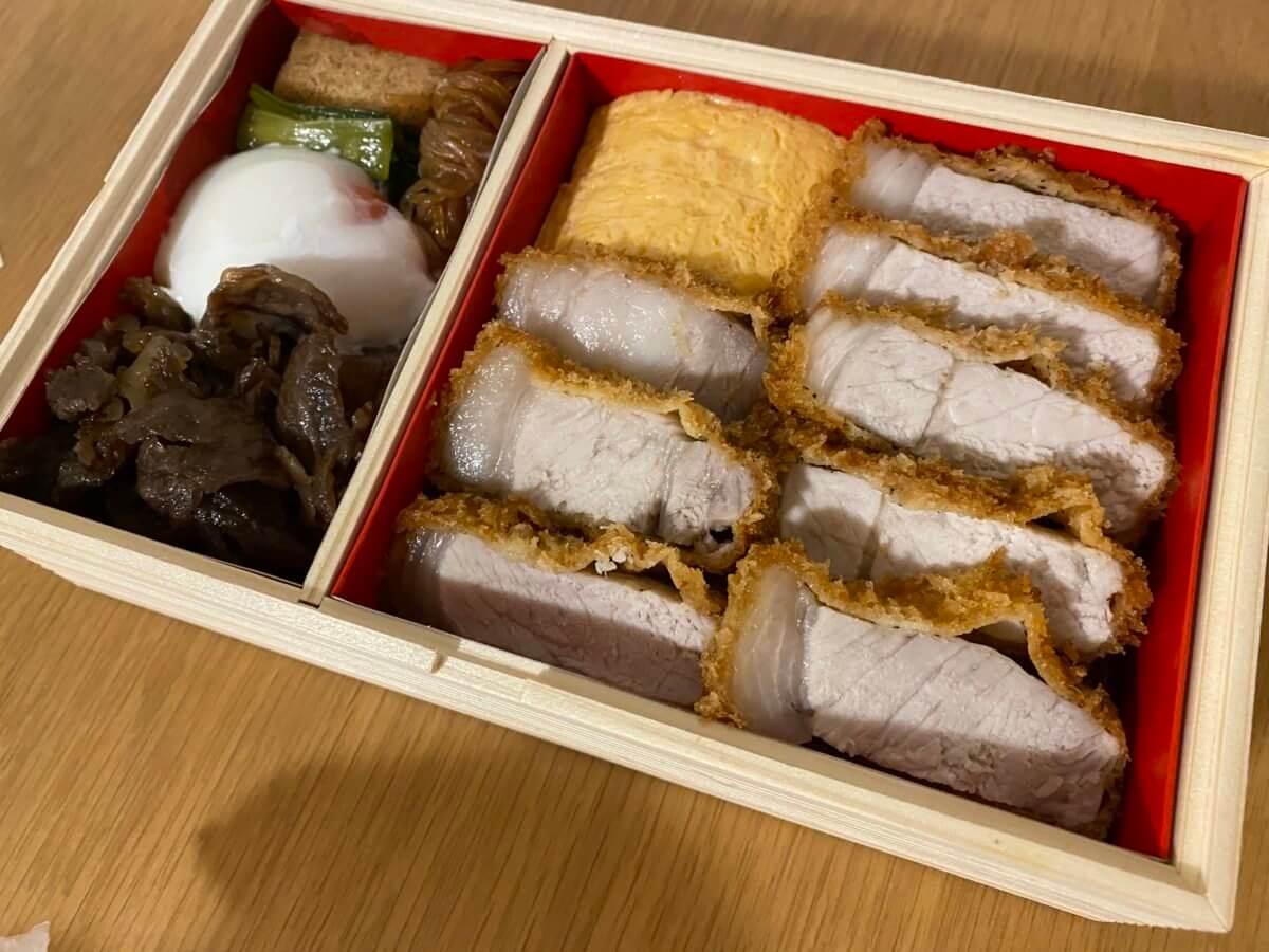 おうち de KIWAMIで購入したくろぎのお弁当 (2)