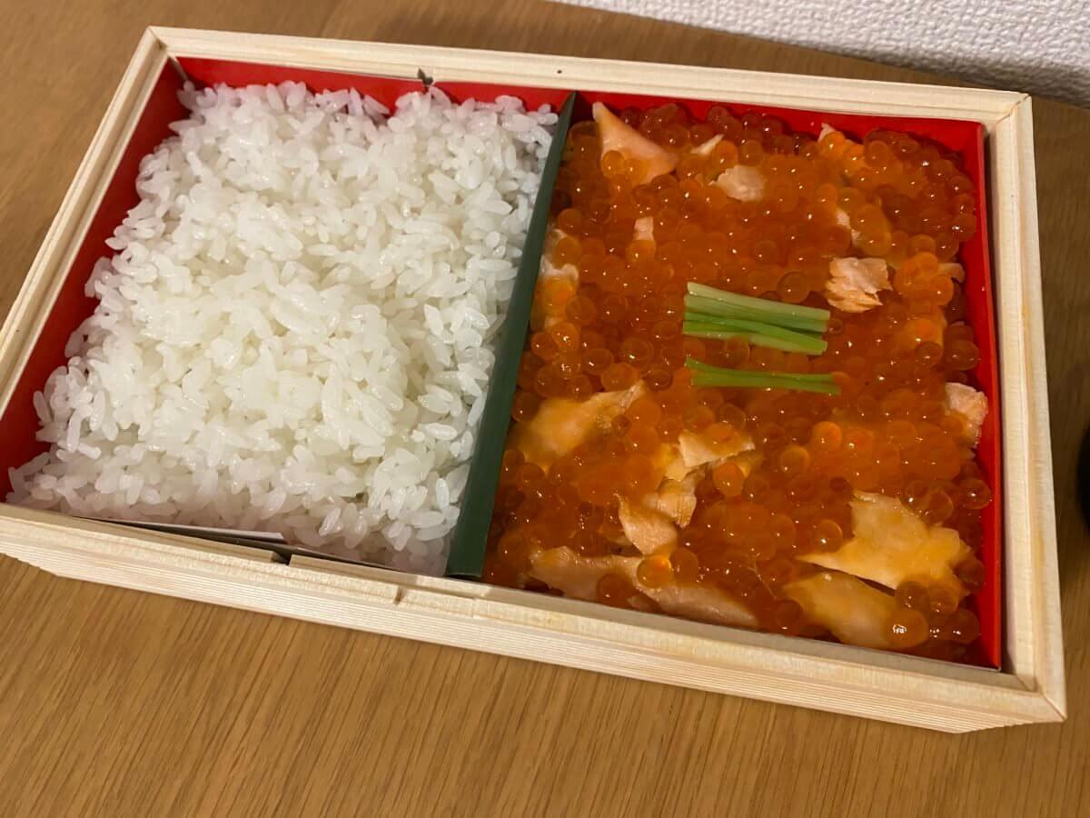おうち de KIWAMIで購入したくろぎのお弁当 (1)