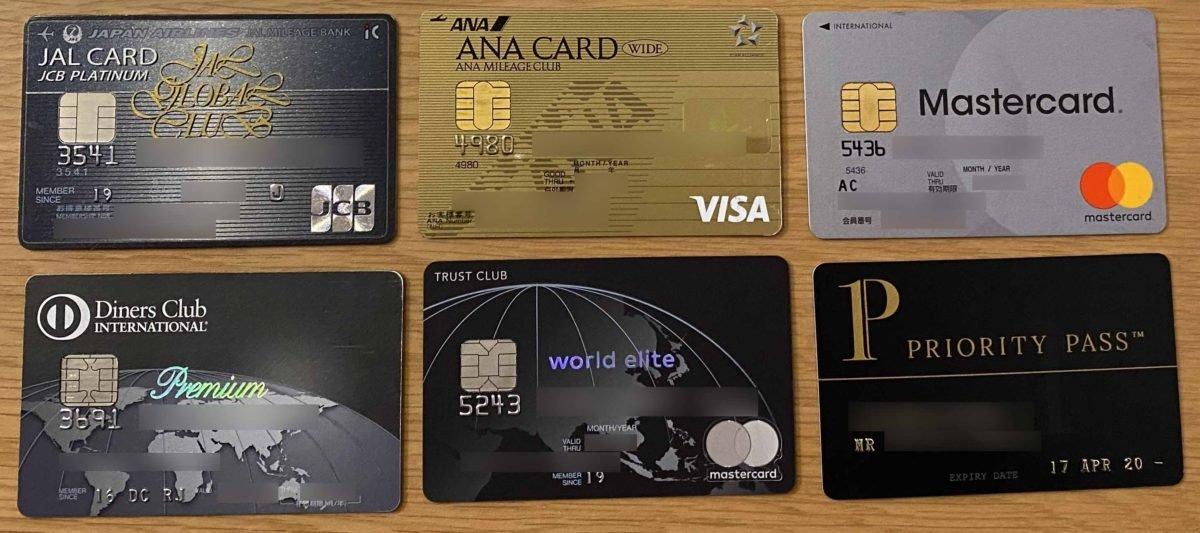 VISA・Mastercard・JCB・ダイナースクラブのクレジットカード