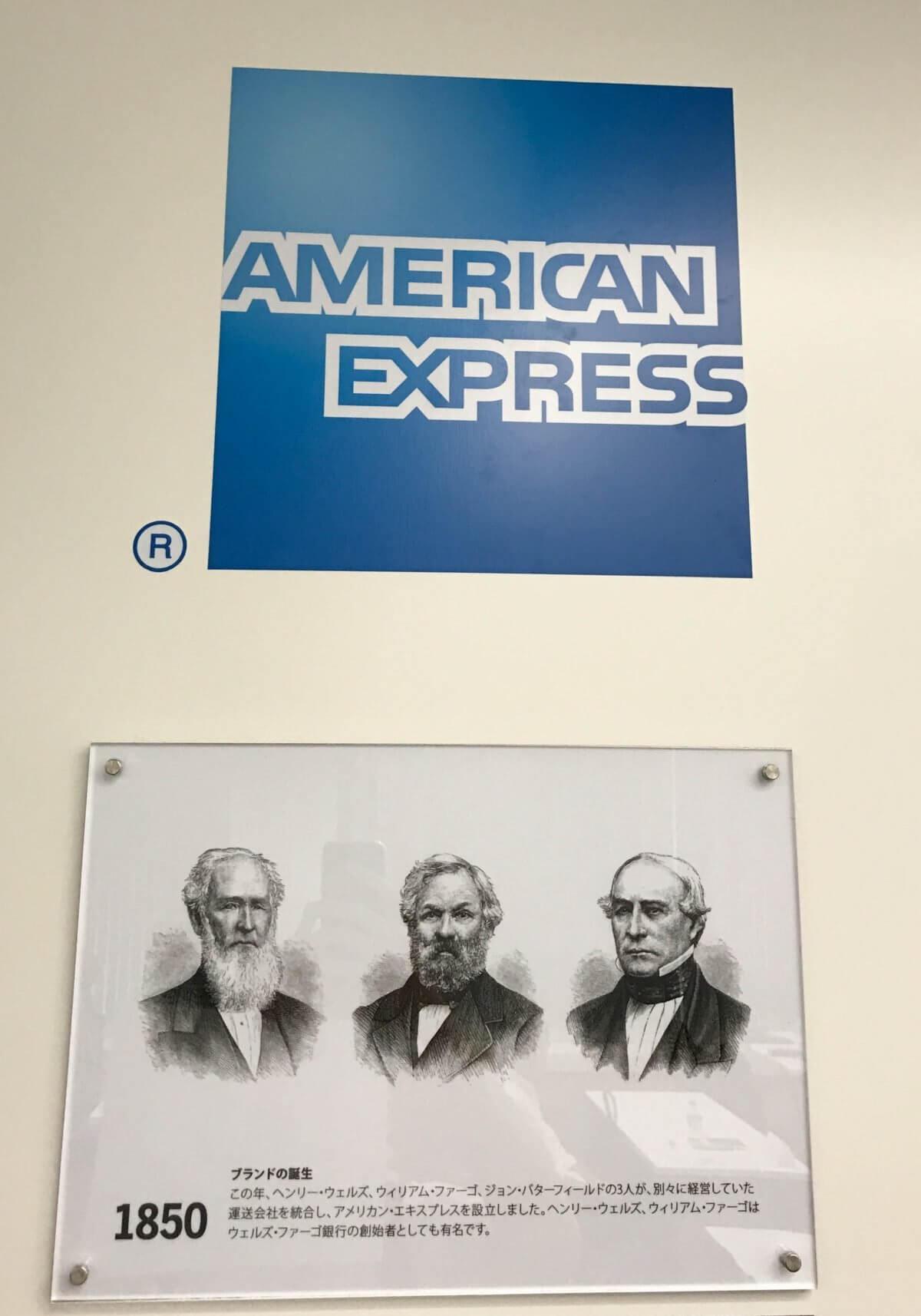 アメックスのロゴと創設者