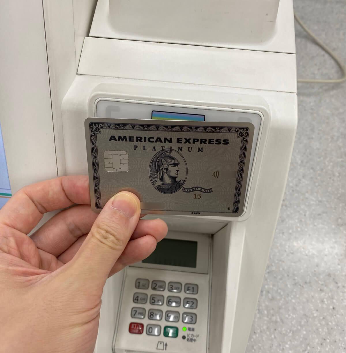 セブン-イレブンでのアメックスのタッチ決済利用シーン