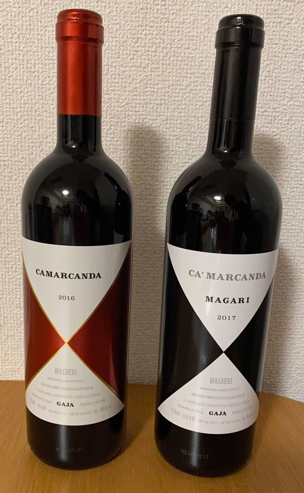 赤ワイン(CAMARCANDAとMAGARI)