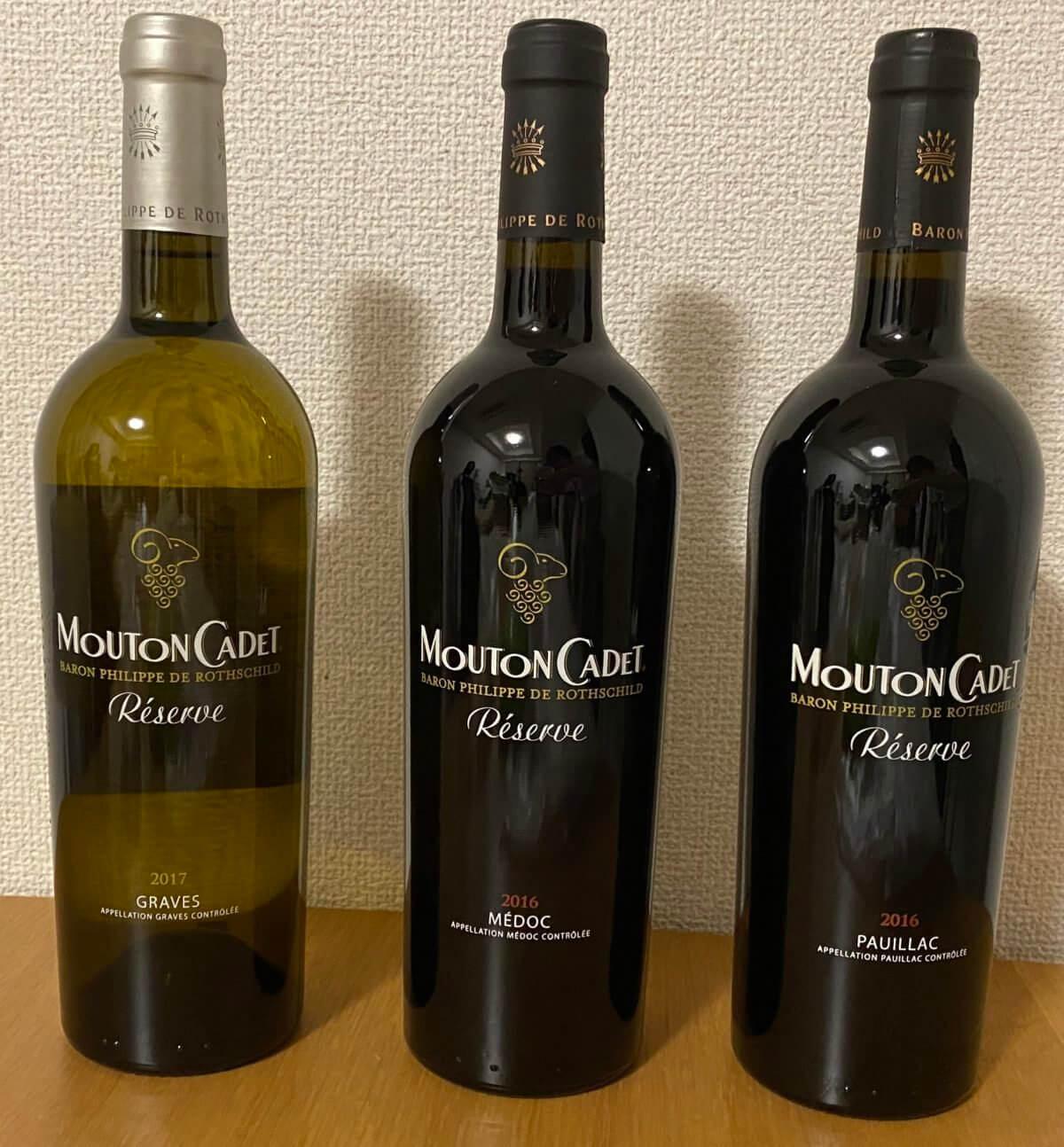 エノテカで購入したワイン