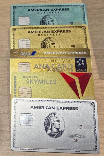 5枚のアメックスカード