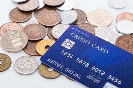 クレジットカードと小銭