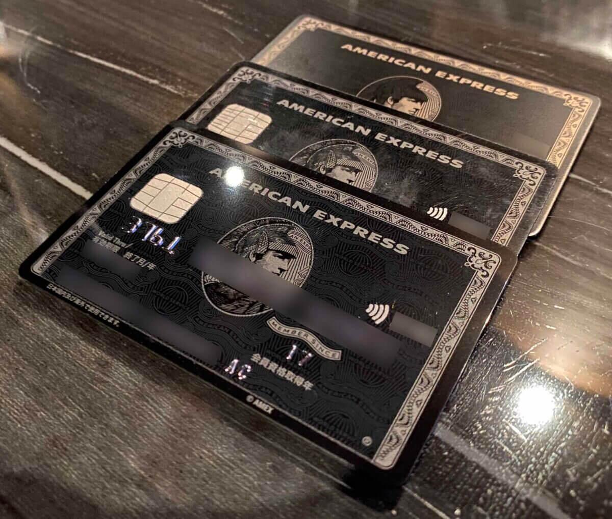 アメックスセンチュリオンのプラスチック製カード・チタンカード・ACカード
